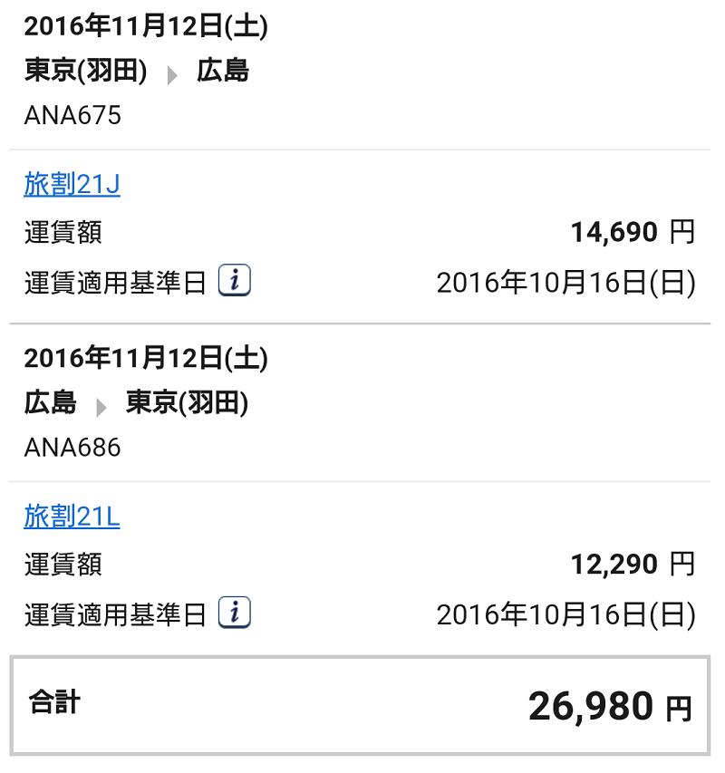 f:id:gaotsu:20161112135723p:plain