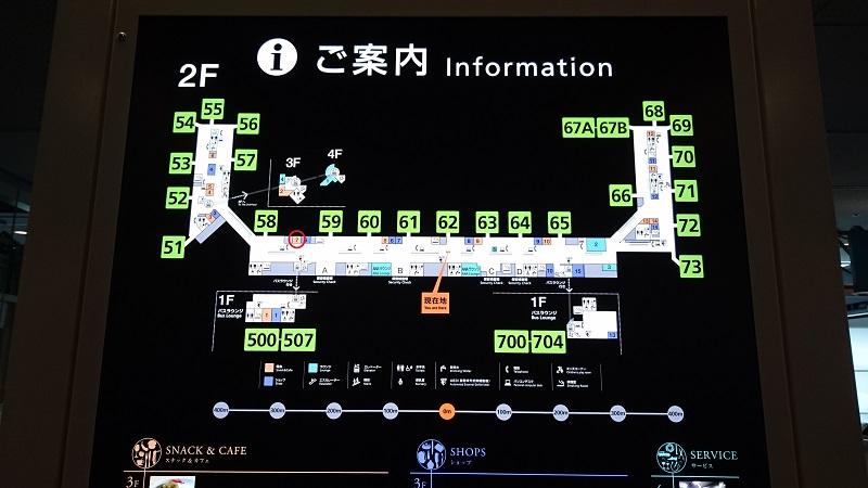 f:id:gaotsu:20161112140801j:plain