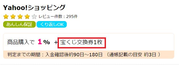 f:id:gaotsu:20161118082725p:plain