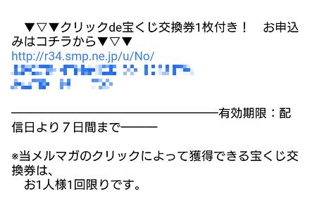 f:id:gaotsu:20161118082947p:plain