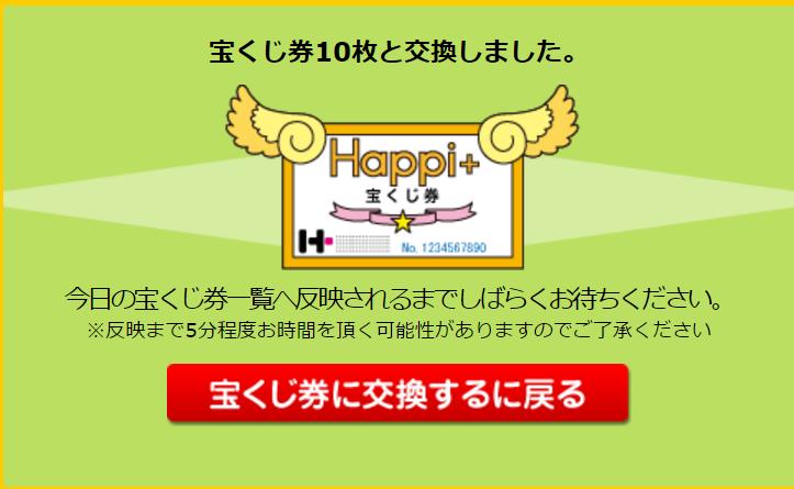 f:id:gaotsu:20161118190327p:plain