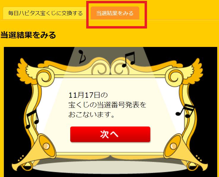 f:id:gaotsu:20161118191118p:plain
