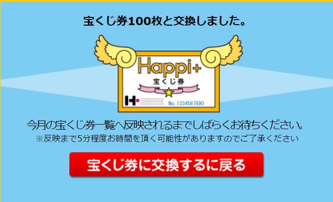 f:id:gaotsu:20161118193115p:plain