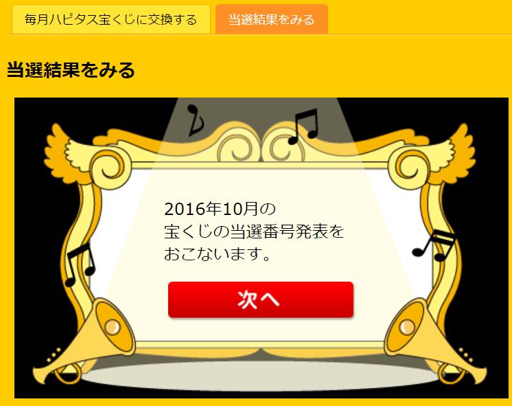 f:id:gaotsu:20161118193759p:plain