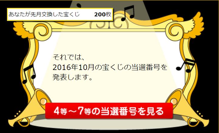 f:id:gaotsu:20161118194300p:plain