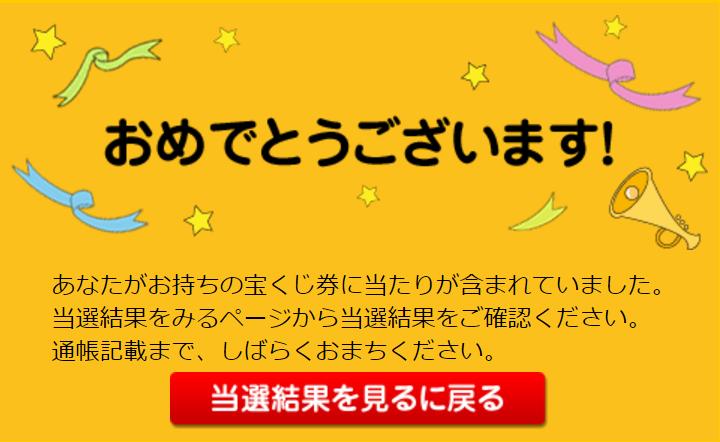 f:id:gaotsu:20161118211157p:plain