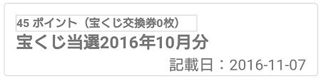 f:id:gaotsu:20161118222254p:plain