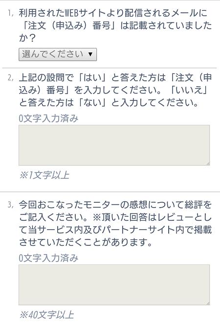 f:id:gaotsu:20161121192433p:plain