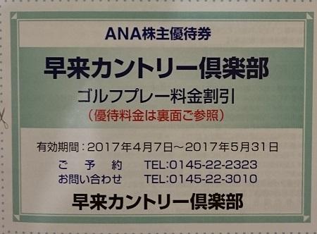 f:id:gaotsu:20161123175616j:plain