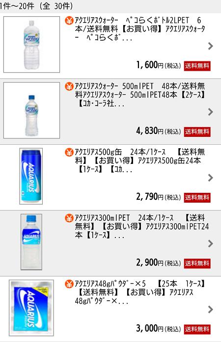 f:id:gaotsu:20161124191510p:plain