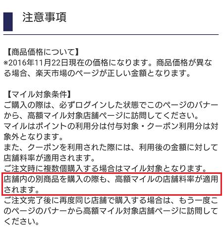 f:id:gaotsu:20161124213523p:plain