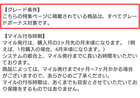 f:id:gaotsu:20161125234454p:plain