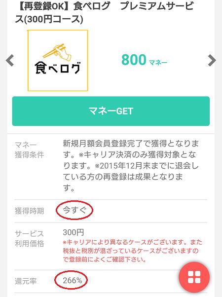 f:id:gaotsu:20161126105600p:plain