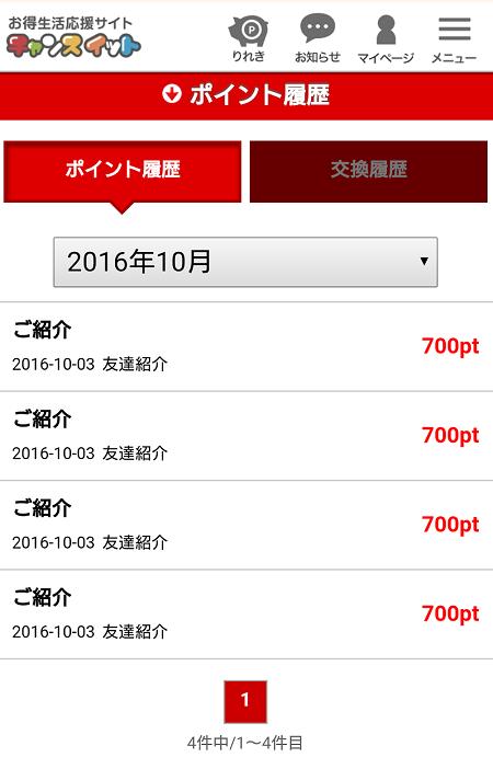 f:id:gaotsu:20161126225118p:plain