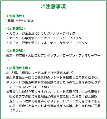 f:id:gaotsu:20161130083808p:plain