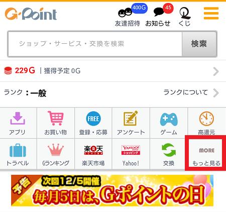 f:id:gaotsu:20161201230035p:plain