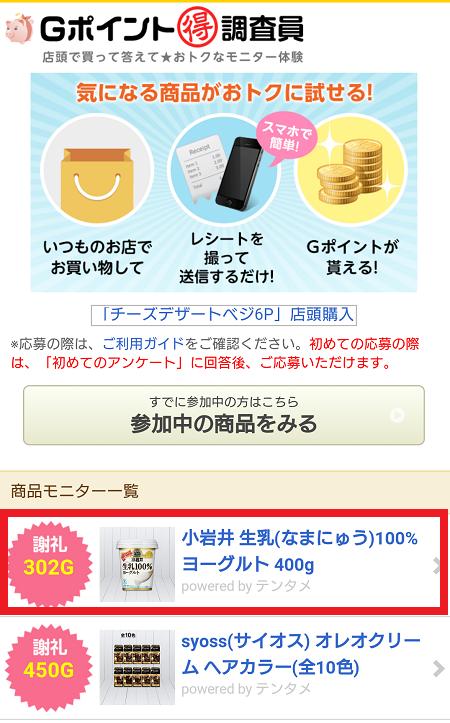 f:id:gaotsu:20161201230228p:plain