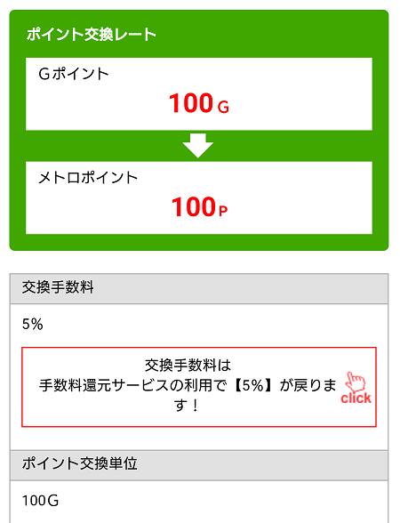 f:id:gaotsu:20161201230827p:plain