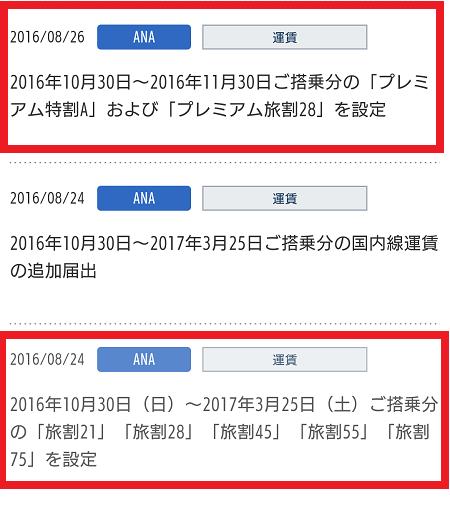 f:id:gaotsu:20161202081104p:plain