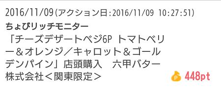 f:id:gaotsu:20161203071912p:plain
