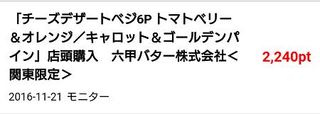 f:id:gaotsu:20161203071934p:plain