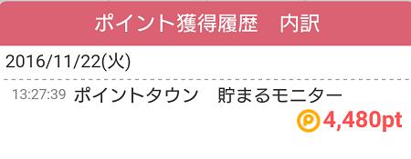 f:id:gaotsu:20161203072332p:plain