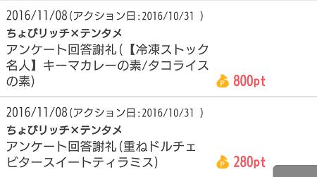 f:id:gaotsu:20161203073416p:plain