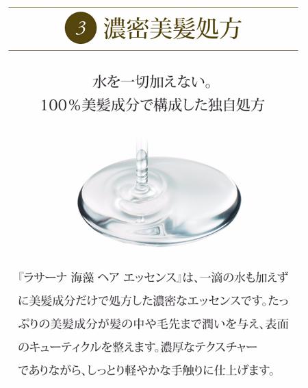 f:id:gaotsu:20161215190140p:plain