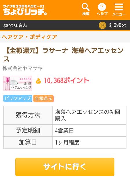 f:id:gaotsu:20161215191041p:plain
