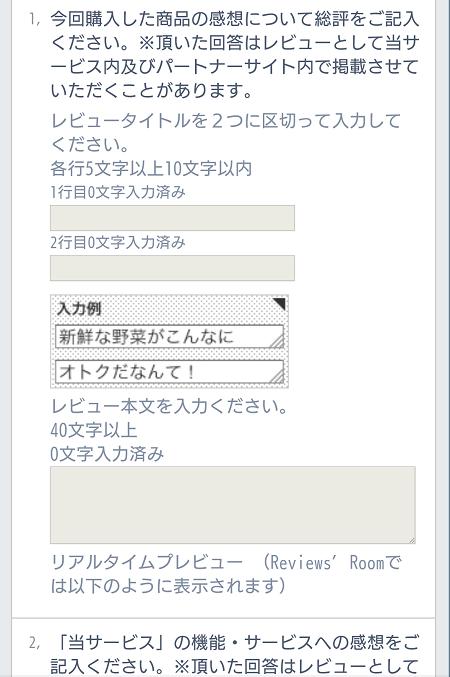 f:id:gaotsu:20161215192207p:plain