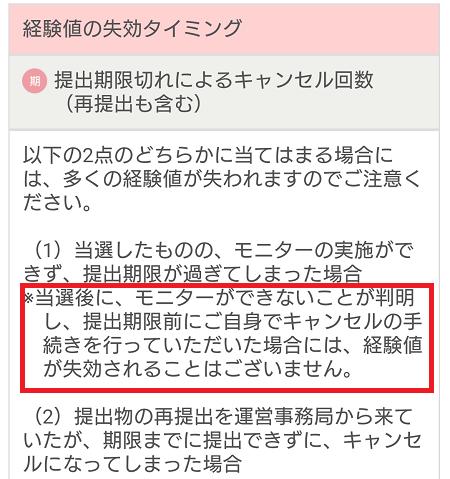 f:id:gaotsu:20161215194040p:plain