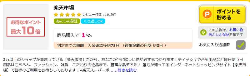 f:id:gaotsu:20161216212627p:plain