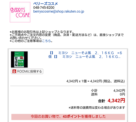 f:id:gaotsu:20161216213436p:plain