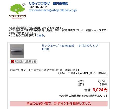 f:id:gaotsu:20161216213805p:plain