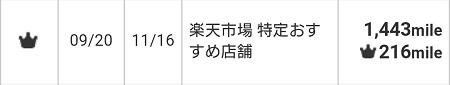 f:id:gaotsu:20161216234310p:plain