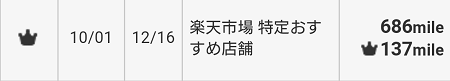 f:id:gaotsu:20161216234924p:plain