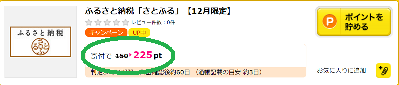 f:id:gaotsu:20161219080535p:plain