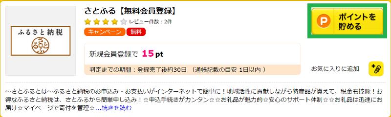 f:id:gaotsu:20161219085346p:plain
