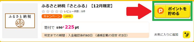 f:id:gaotsu:20161219092607p:plain