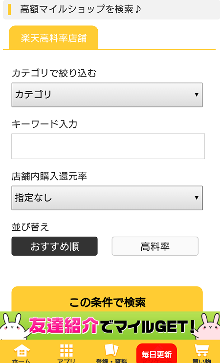 検索インターフェース
