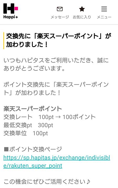f:id:gaotsu:20161222073331p:plain