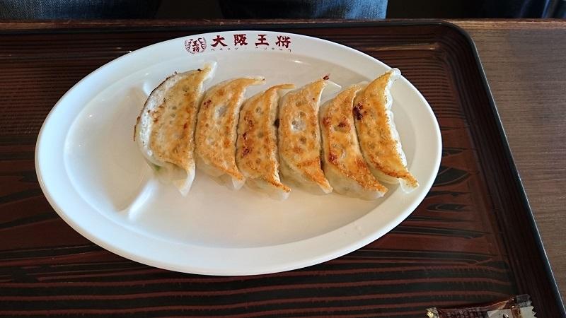 元祖焼餃子の写真