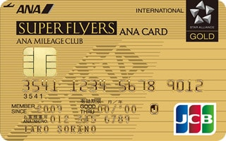 SUPER FLYERS ANA CARD JCB GOLDの画像