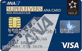 ANAスーパーフライヤーズカード(一般カード)画像