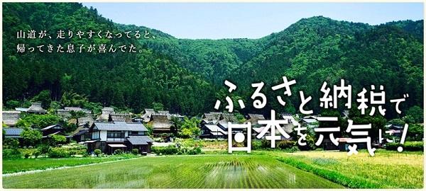 山奥の農村地帯の綺麗な景色
