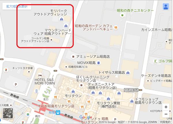 昭島駅からもリパークアウトドアビレッジまでの地図