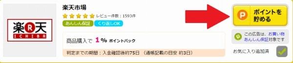 f:id:gaotsu:20170111082841j:plain