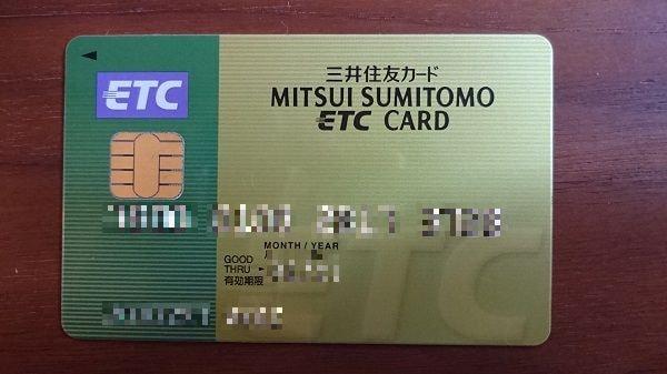三井住友カードETC CARDの券面画像