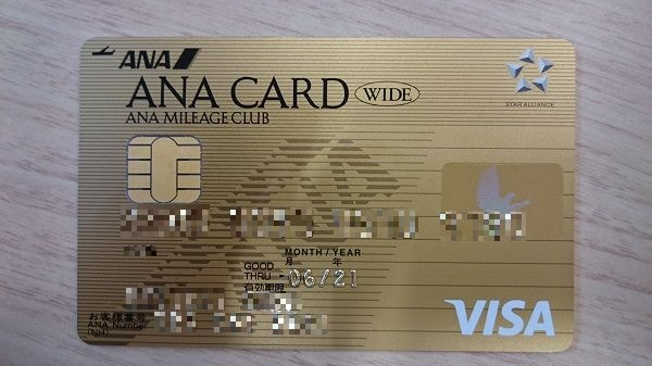 ANA VISAワイドゴールドカード券面画像