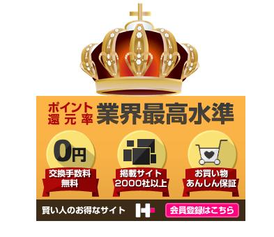 王冠を被せたハピタスのロゴ